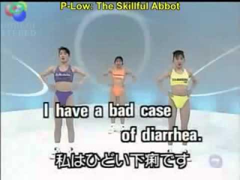 diarrhea-dance